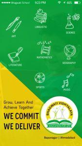 Bhagwati School Mobile App