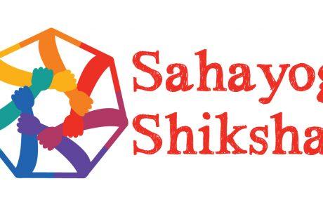 Sahayog Shiksha