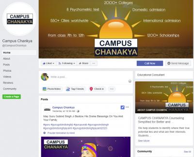 Campus Chanakya
